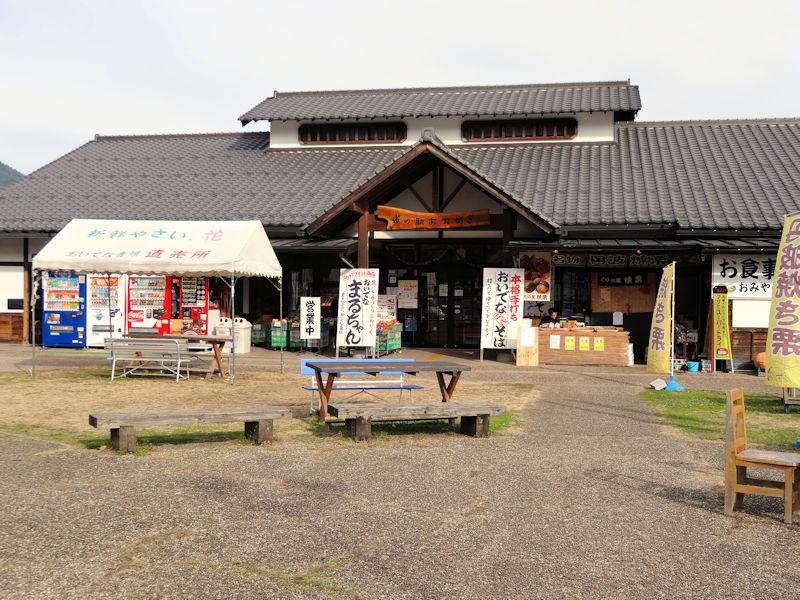 f:id:takajun7777:20161225161903j:image