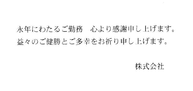 f:id:takajun7777:20161227082125j:image
