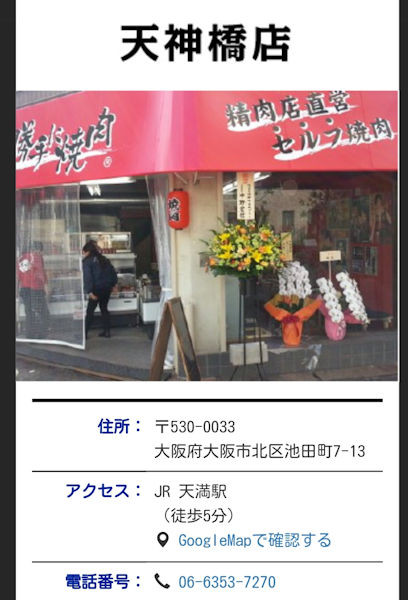 f:id:takajun7777:20170201200003j:image
