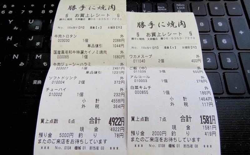 f:id:takajun7777:20170202112808j:image