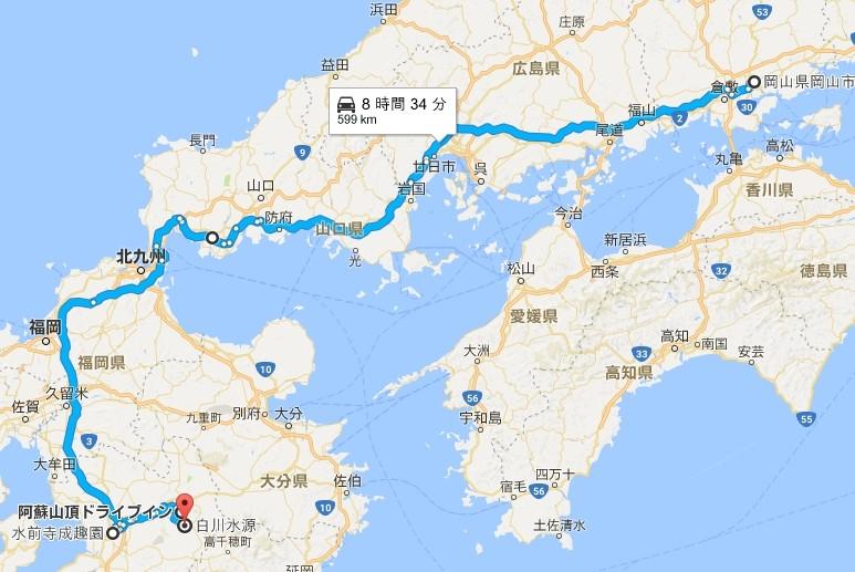 f:id:takajun7777:20170220194429j:image