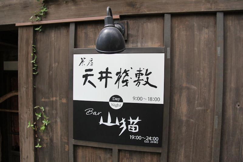 f:id:takajun7777:20170221184215j:image
