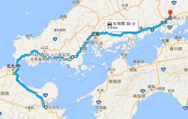 f:id:takajun7777:20170221191526j:image