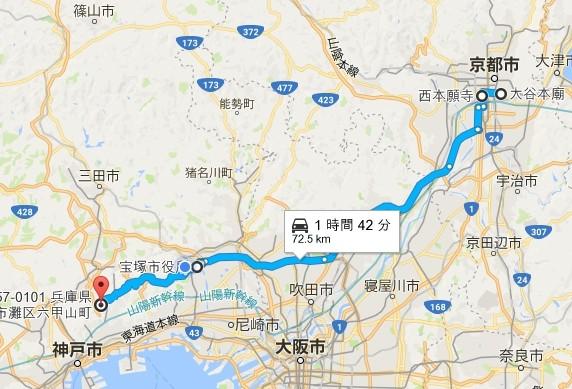 f:id:takajun7777:20170221215010j:image