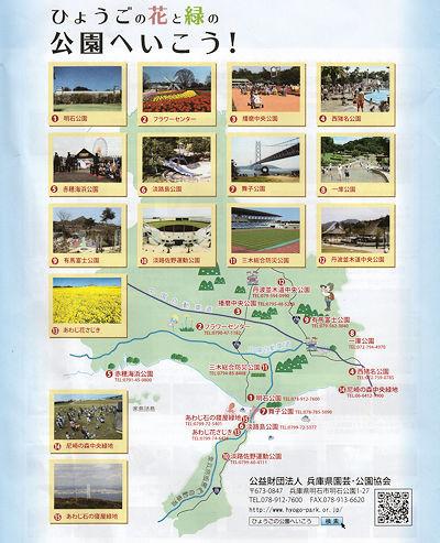 f:id:takajun7777:20170228180640j:image