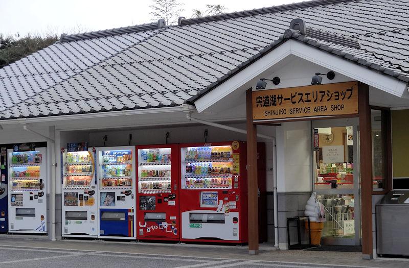 f:id:takajun7777:20170318153313j:image