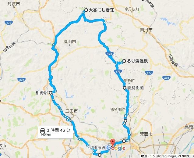 f:id:takajun7777:20170505171615j:image