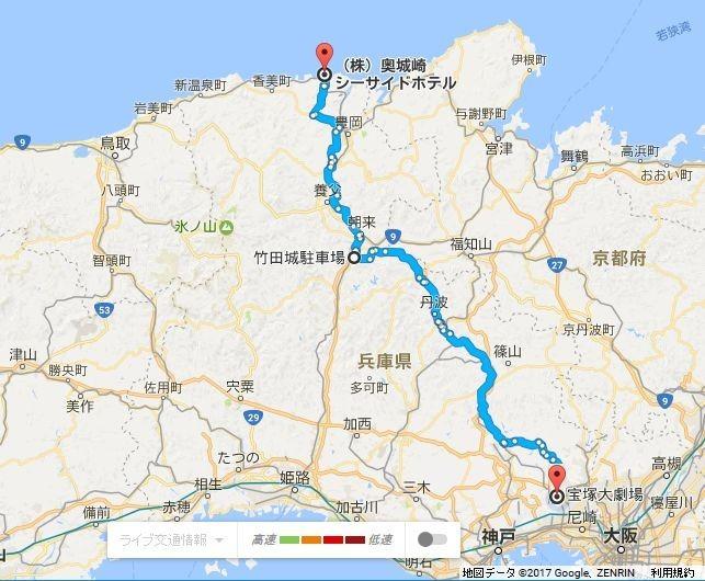 f:id:takajun7777:20170615180216j:image