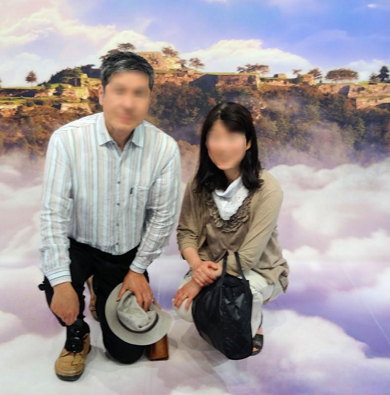 f:id:takajun7777:20170620191828j:image:w450