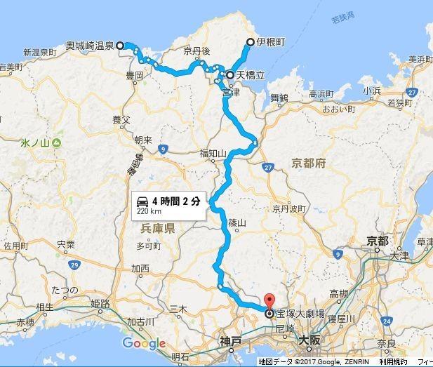 f:id:takajun7777:20170623101200j:image