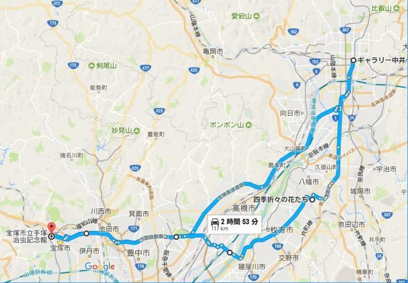 f:id:takajun7777:20170624194408j:image
