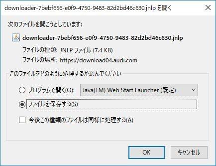 f:id:takajun7777:20170625182509j:image