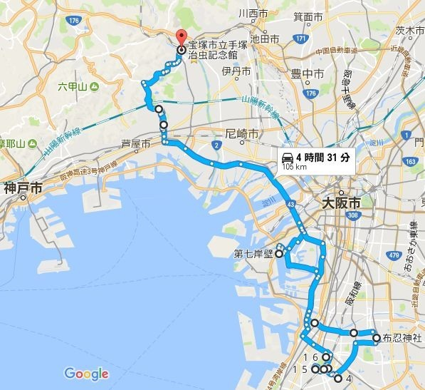 f:id:takajun7777:20170706205027j:image