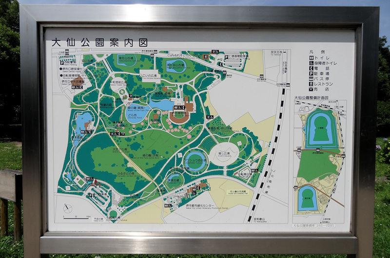f:id:takajun7777:20170707210210j:image