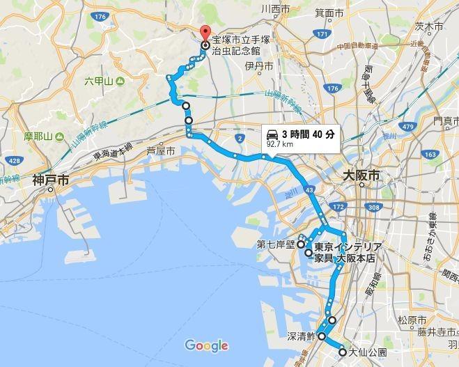 f:id:takajun7777:20170707212311j:image