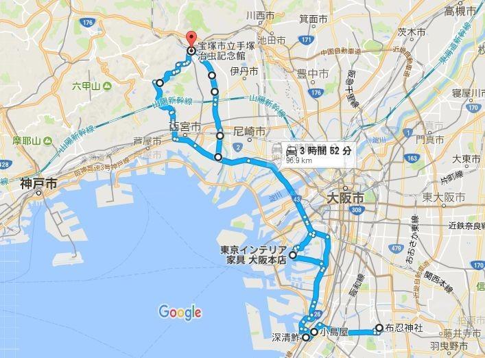 f:id:takajun7777:20170711212331j:image