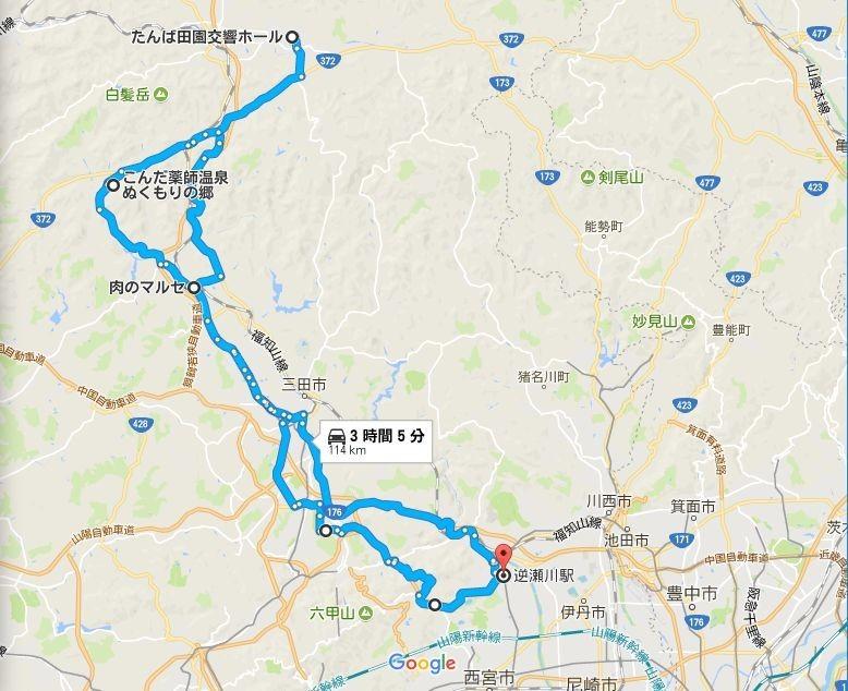 f:id:takajun7777:20170801194959j:image