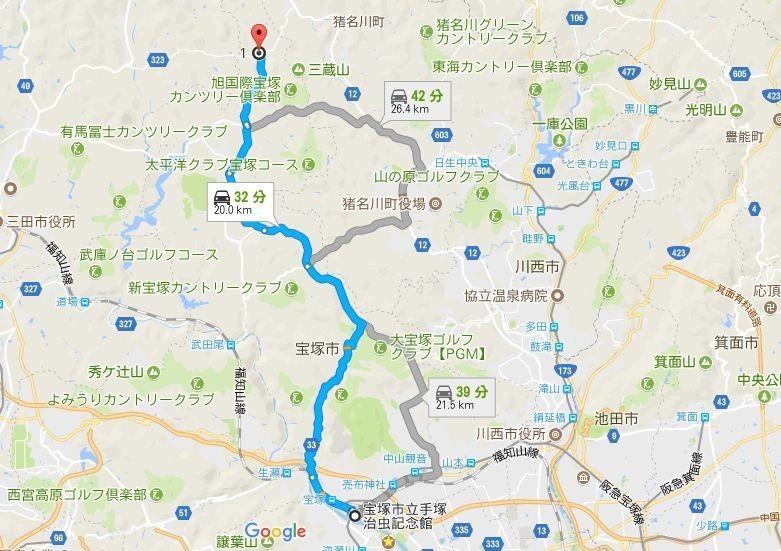 f:id:takajun7777:20170802182527j:image