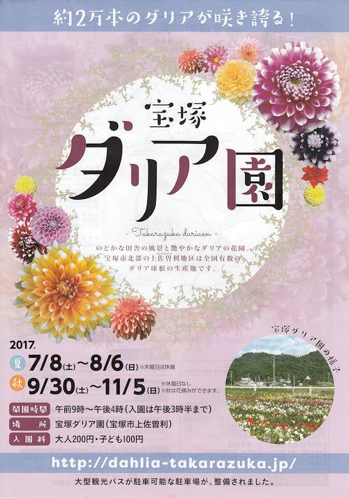 f:id:takajun7777:20170802182528j:image