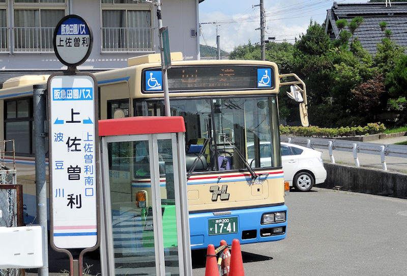 f:id:takajun7777:20170802182538j:image