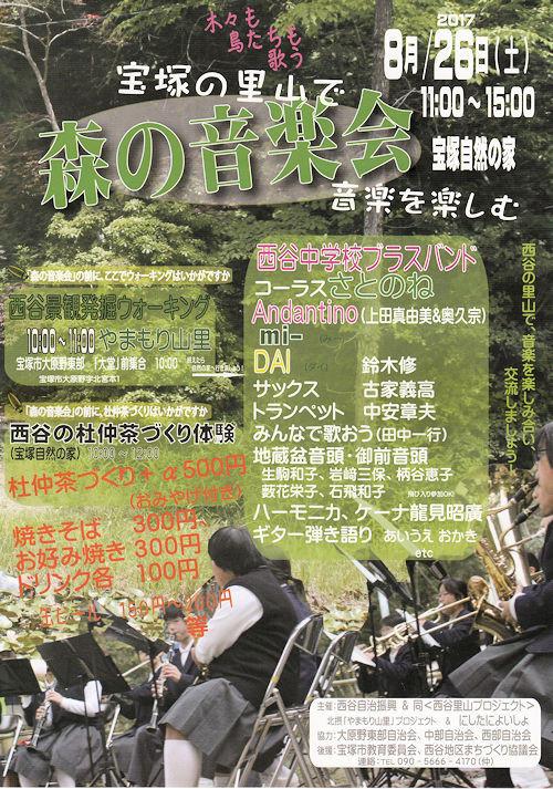 f:id:takajun7777:20170802210614j:image