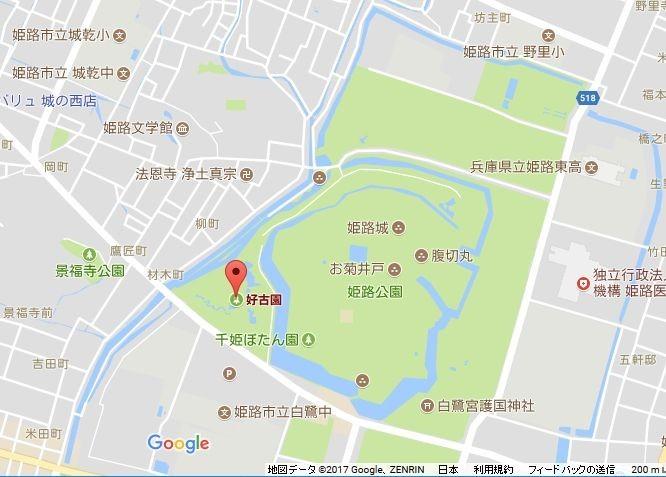 f:id:takajun7777:20170808205536j:image
