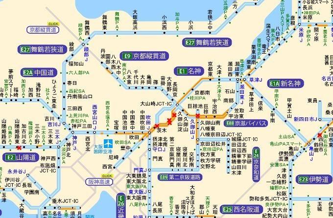 f:id:takajun7777:20170811090659j:image