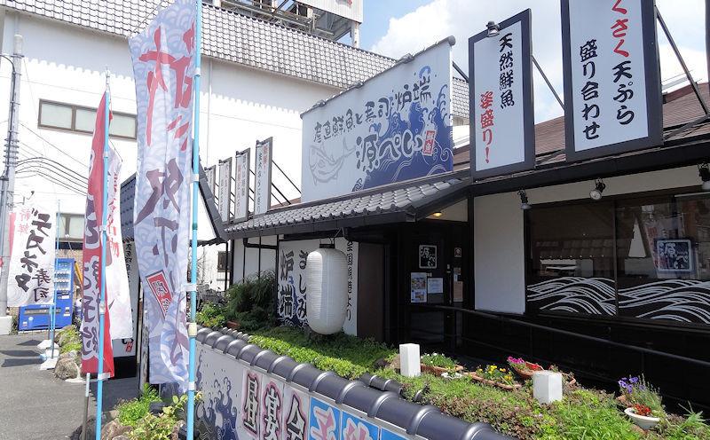 f:id:takajun7777:20170813152330j:image