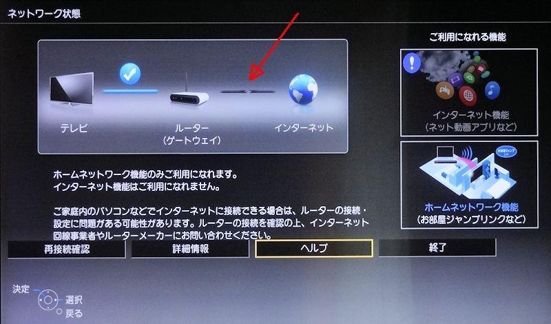 f:id:takajun7777:20170814152038j:image