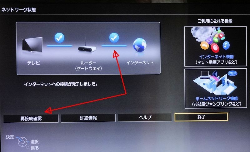 f:id:takajun7777:20170814152041j:image