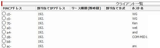 f:id:takajun7777:20170814183317j:image