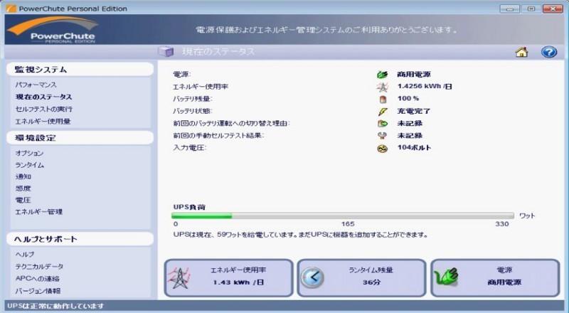 f:id:takajun7777:20170815075436j:image