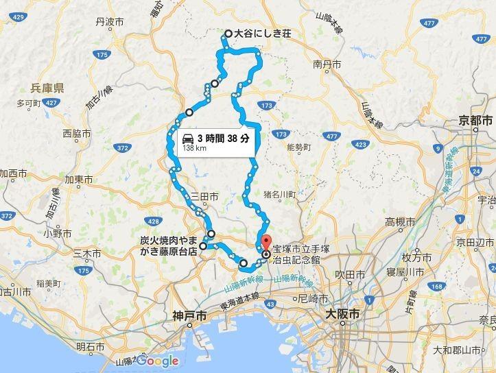 f:id:takajun7777:20170816161604j:image