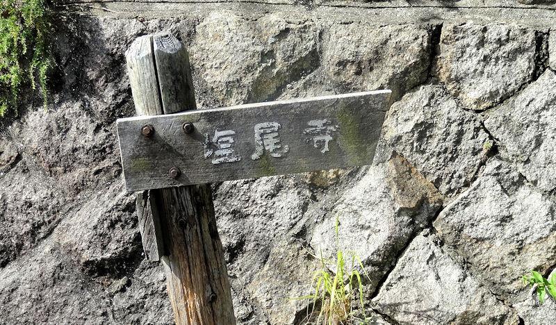 f:id:takajun7777:20170818131847j:image