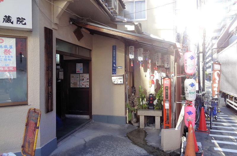 f:id:takajun7777:20170825202034j:image