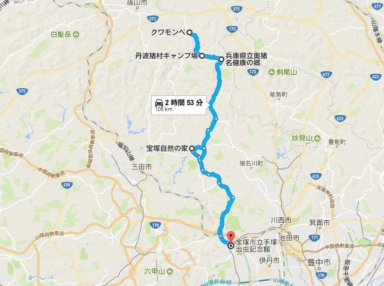 f:id:takajun7777:20170827210104j:image