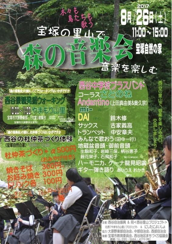 f:id:takajun7777:20170828172510j:image:w350