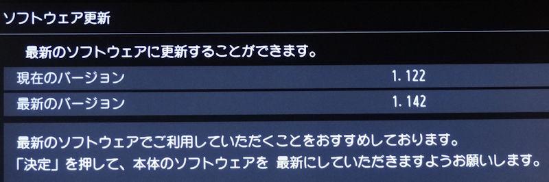 f:id:takajun7777:20170829114608j:image
