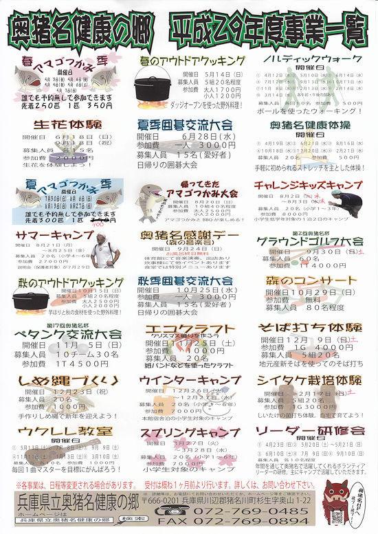 f:id:takajun7777:20170831175358j:image