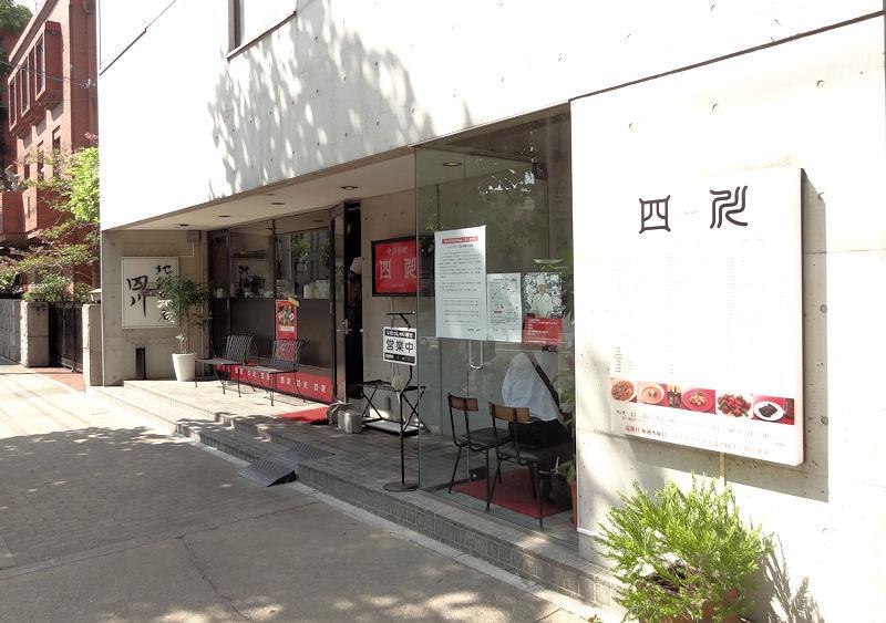 f:id:takajun7777:20170925190703j:image