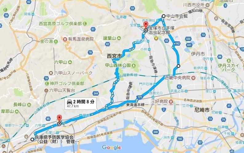 f:id:takajun7777:20170925200528j:image