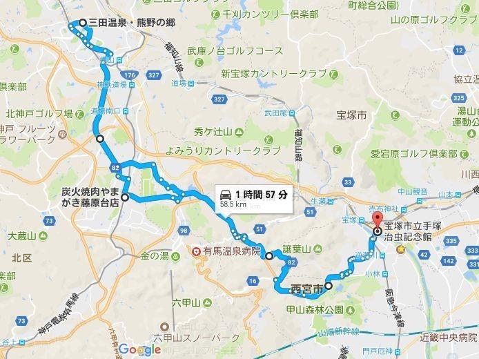 f:id:takajun7777:20170926165734j:image