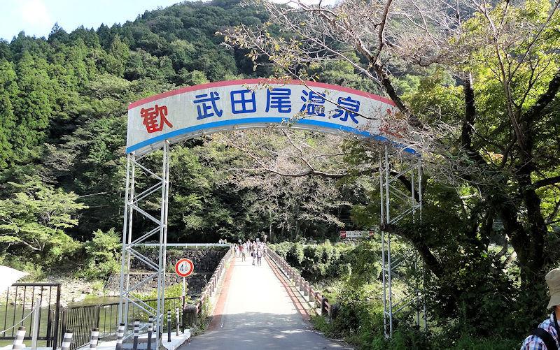 f:id:takajun7777:20171010105633j:image