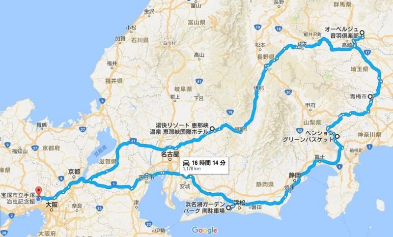 f:id:takajun7777:20171011114954j:image