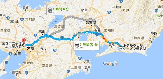 f:id:takajun7777:20171011171134j:image