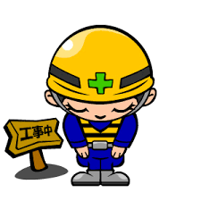 f:id:takajun7777:20171119140504p:image