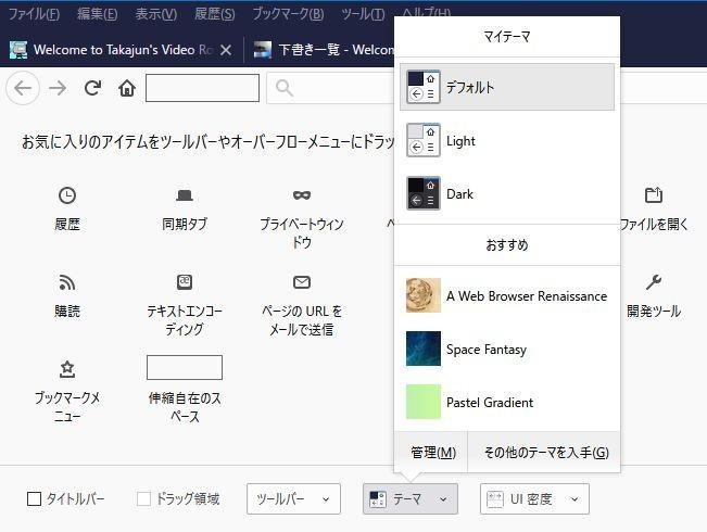f:id:takajun7777:20171120153529j:image