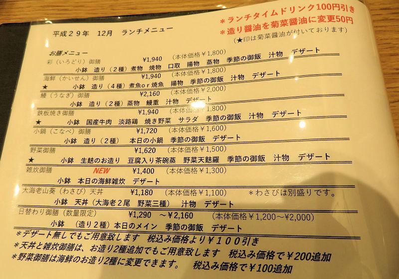 f:id:takajun7777:20171202094057j:image