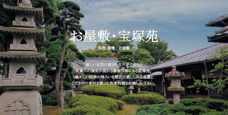 f:id:takajun7777:20171225224621j:image