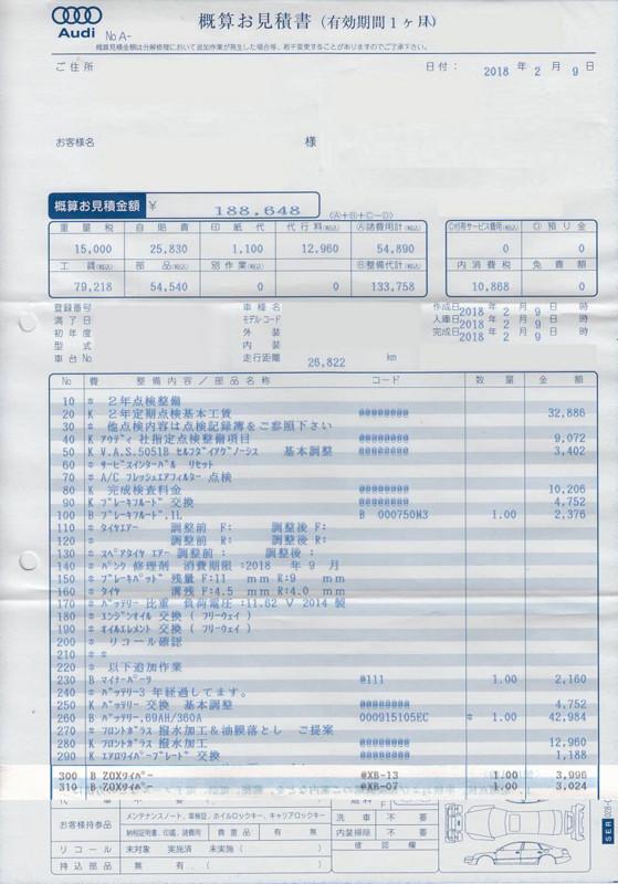 f:id:takajun7777:20180210103428j:image